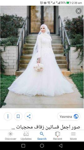 1fba876bad1cf ... للبيع المستعجل · فساتين زفاف وفساتين مناسبات