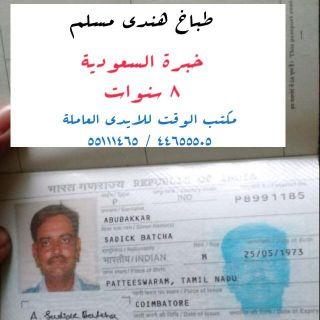 بضائع و إعلانات العراق   عمال منزل   بضائع جديدة و مستعملة - عرب بازار