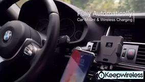 شاحن موبايل للسيارة يقفل اوتوماتك