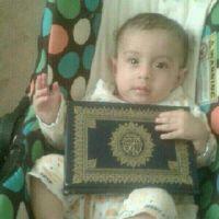 محفظ قرآن ومدرس
