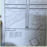 ارض العامرات عمان