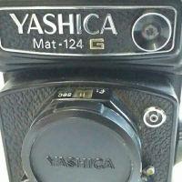 كاميرا ياشكا قديمة