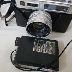 كاميرة قديمه