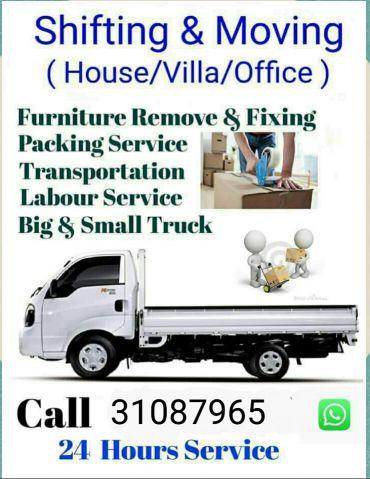 moving and shifting... hours,villa