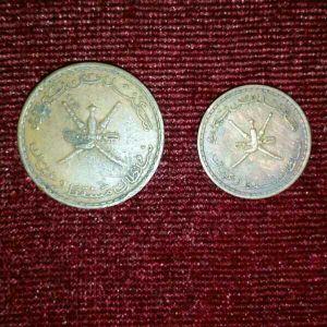 عملات سلطنة عمان قديمة