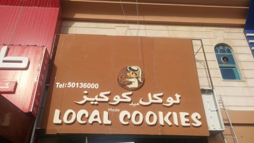 Local Cookies