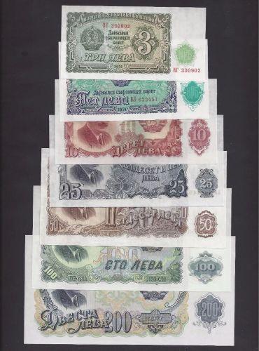 بلغاريا ١٩٥١