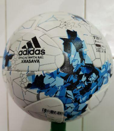 كرة القدم الرسمية
