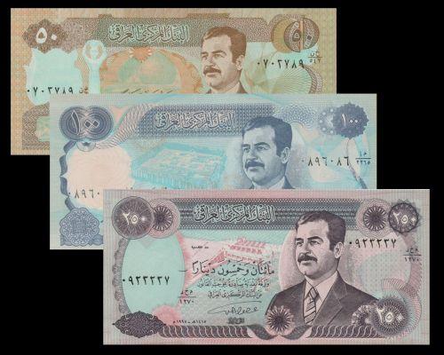 عراق ٢٠٠٤ كامل