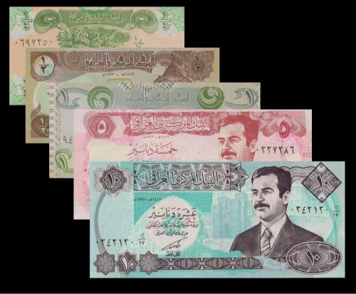 عراق ١٩٩٢ كامل