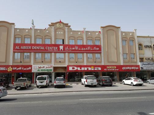 محلات للإيجار شارع ام الدوم