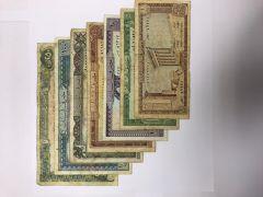 Lebanase banknote