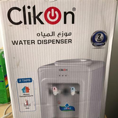 موزع مياه