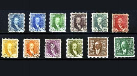 طوابع العراق 1932 الملك فيصل