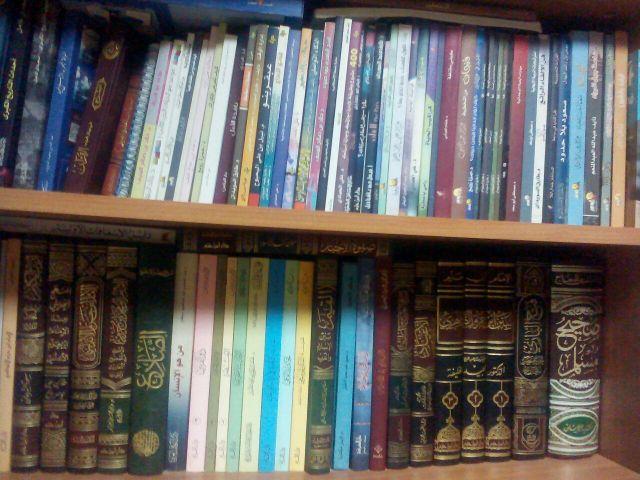 مكتبة كتب دينية وعلمية
