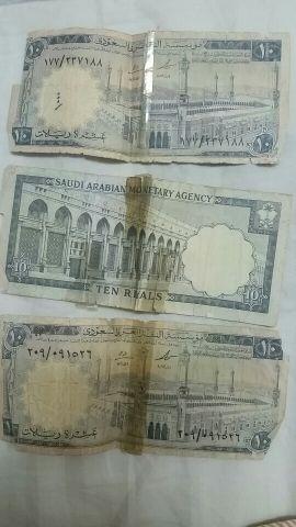 للبيع 10 ريال سعودي