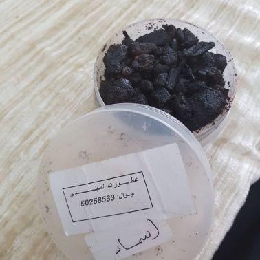 بخور أسماء بالبان