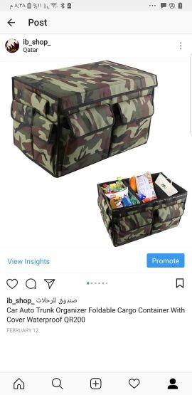 صندوق للرحلات