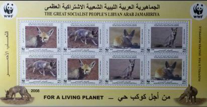 طوابع ليبيا 2008