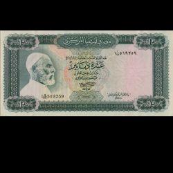 ليبيا  ١٠ دينار