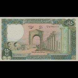 لبنان ١٩٨٨ ٢٥٠