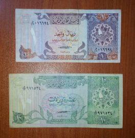 أوراق نقدية مؤسسة النقد القطري