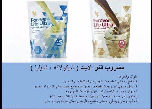 بروتين للصحة