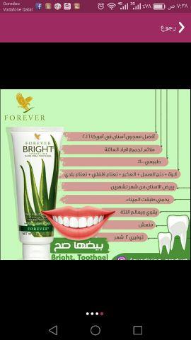 معجون اسنان طبيعي