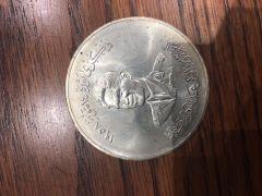 ١٩٥٩ عراق