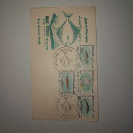 طوابع عراقية 1969