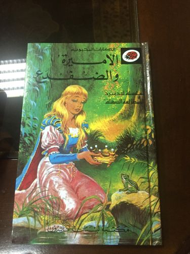 قصص للاطفال