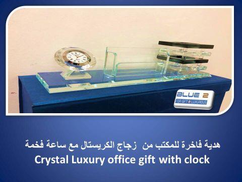 هدية مكتب كريسنال
