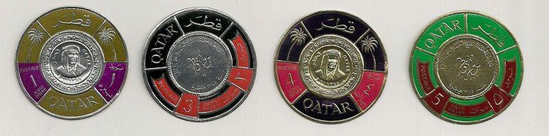 مجموعة طوابع قطر 1966