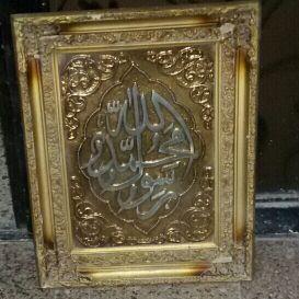 صور قرآنية