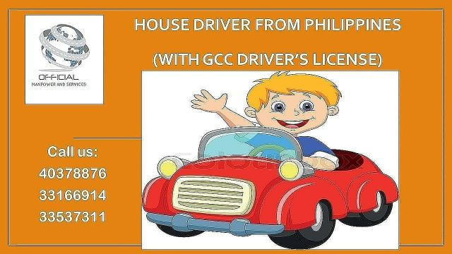 Housedriver from Philippines w GCC licen