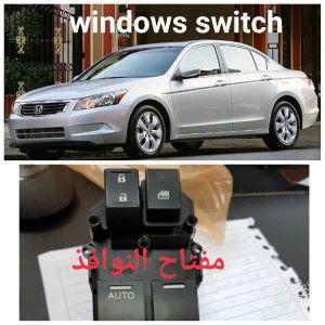 honda accord windows switch