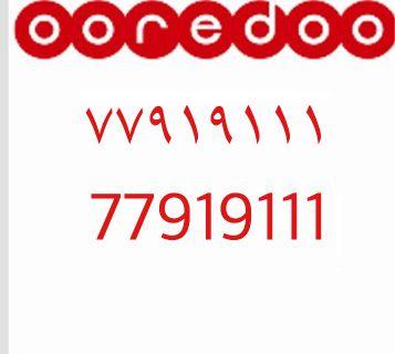 رقم أوريدو للبيع