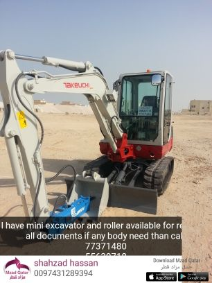 Excavator available for RENT