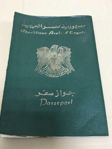 جواز مصري 1977