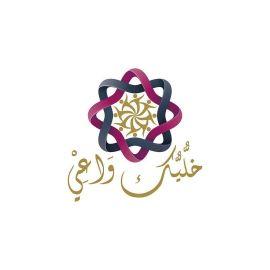 مصمم جرافيك سوداني