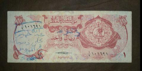 ريال  قطر 1973 عليه كتابات