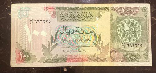 مائة ريال قطري