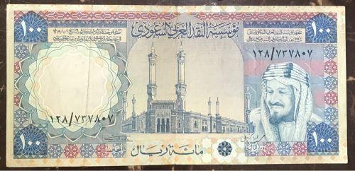 مائة سعودي قديم