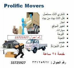 prolific movers