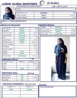 muslim kenya housemaid