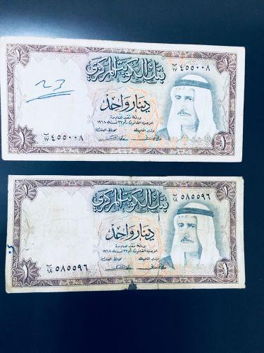 Old Kuwait