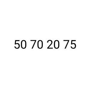 أرقام موبايل مميزة للبيع