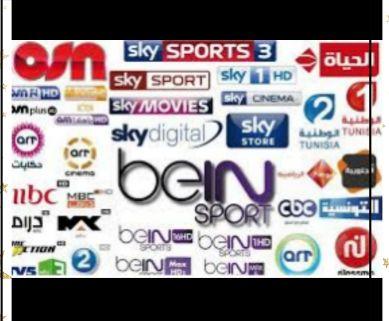 IPTV channels for smart TV