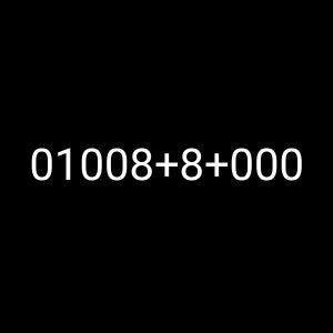 ثلاثة ارقام فودافون مصر مسلسله ومميزه ه