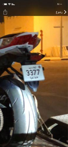 للبيع رقم دراجه